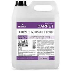 Жидкий щелочной моющий концентрат Extractor Shampoo plus 5л.