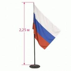 Напольный флаг России с флагштоком