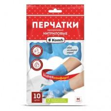 Перчатки нитриловые Komfi (одноразовые)
